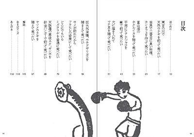 hyouhon4.jpg