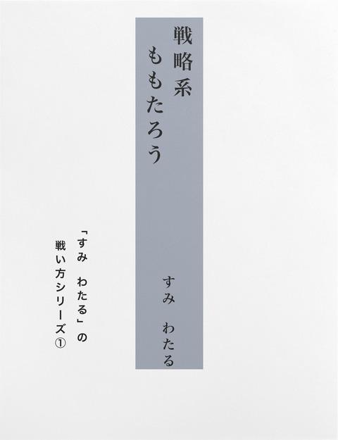 472f9322.jpg
