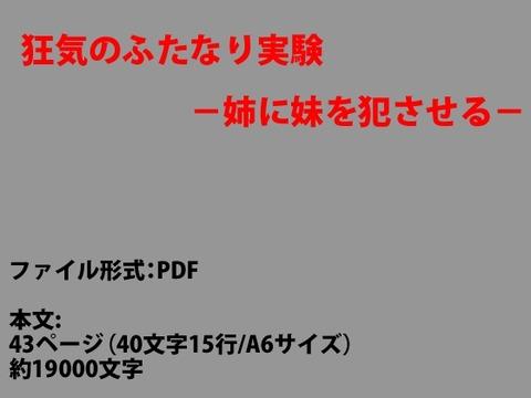 df350838.jpg