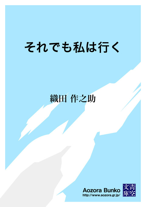 tag:そりとランターン,新美南吉,青空文庫,文芸,電子書籍
