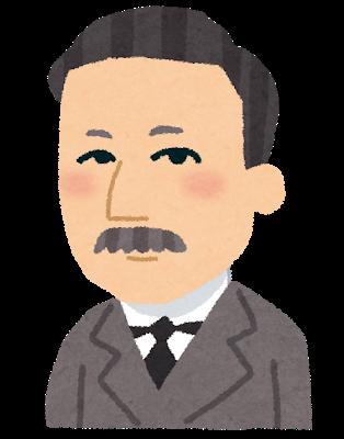 natsume_souseki