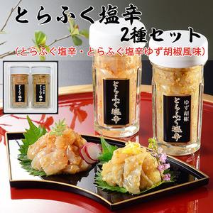 huku-shiokara