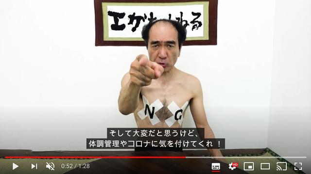 エガちゃんねる7