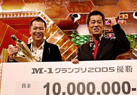 M1ブラマヨ2005