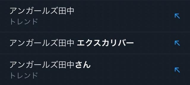 スクリーンショット 2020-01-01 21.21.49