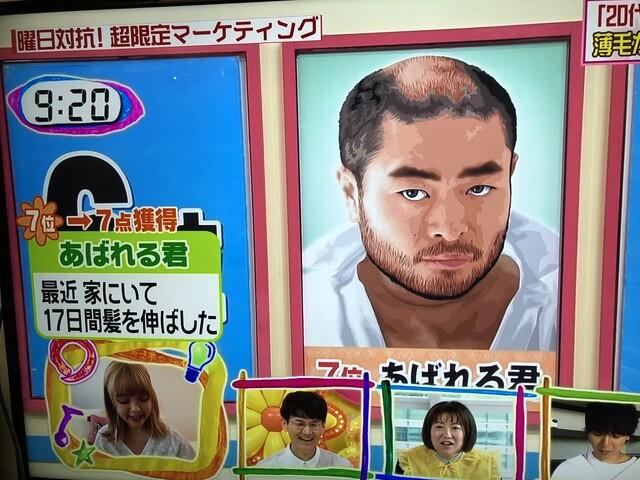 君 ザビエル あばれる 【悲報】あばれる君が髪の毛を伸ばしてみた結果、衝撃の事実が!!!