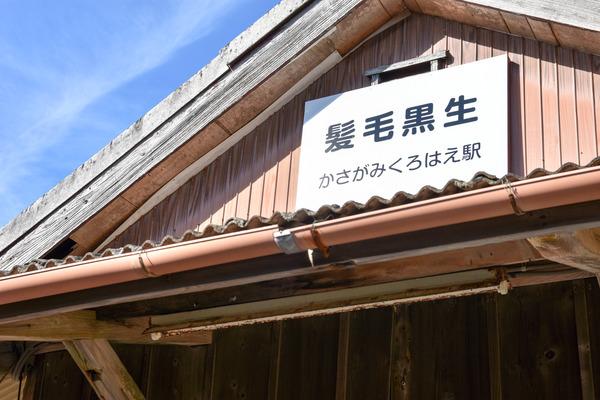 銚子-120