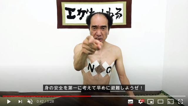 エガちゃんねる6