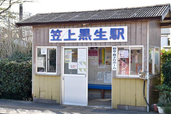 銚子-108