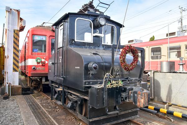 銚子-50