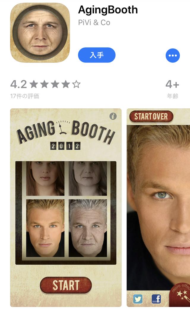 20190707_094158000_iOS