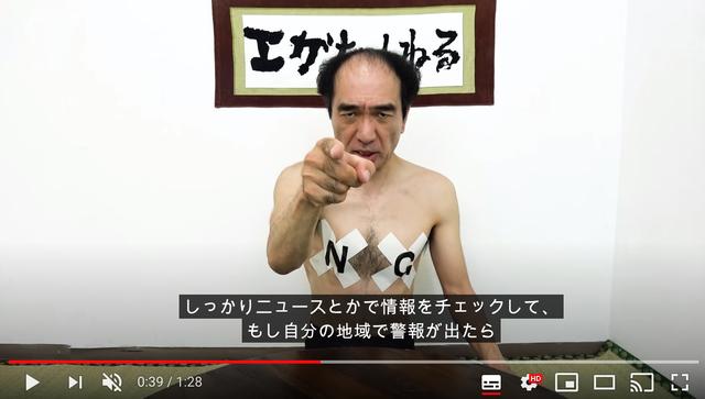 エガちゃんねる5