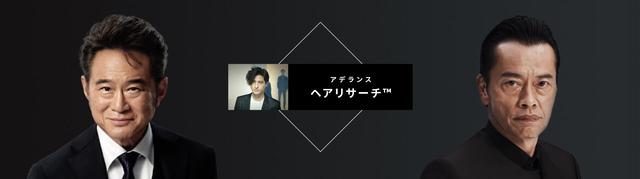 スクリーンショット 2020-11-01 22.54.02