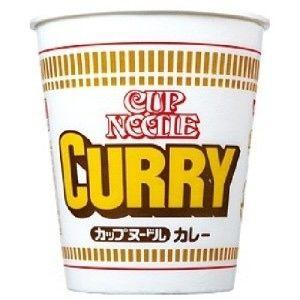 ncurry