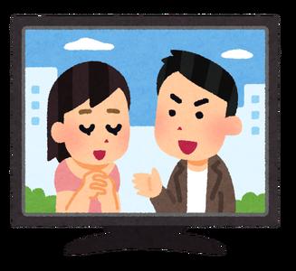 【チョマテヨ】木村拓哉主演ドラマに言い掛かり問題。