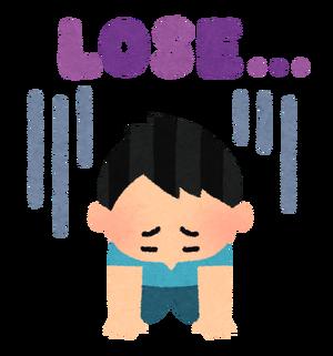 【悲報】TOKIO・城島茂さんが負けた原因がコチラwww