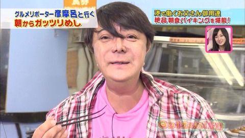 【検証画像】彦摩呂さん、奇跡の健康的な体型がコチラwww