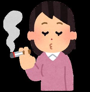 【薬物逮捕】沢尻エリカ、クラブで吸っている画像がコチラwwww