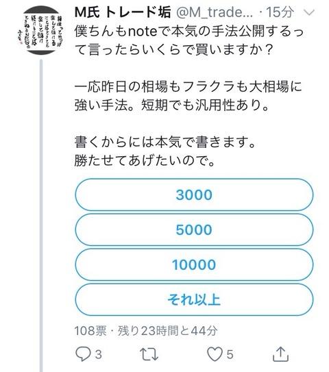 ネット 証券 初心者 2ch