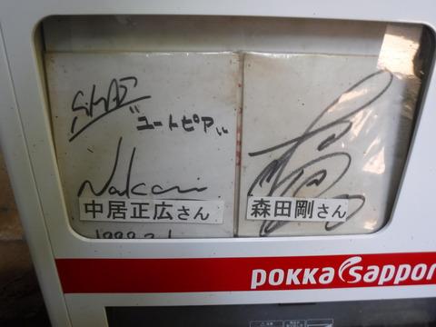 DSCF9088