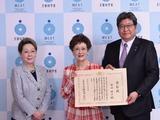 安田祥子様 文部科学大臣表彰式