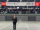 2020Japan Cup