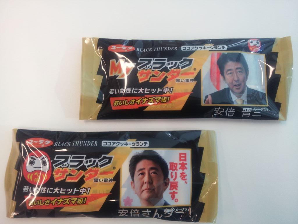 http://livedoor.blogimg.jp/hagiuda1/imgs/5/7/579c5131.jpg