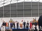 東京オリンピック聖火リレー グランドスタートセレモニー