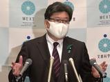 マスク会見 (2)