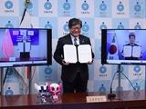 日中韓スポーツ大臣 会合