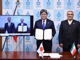 イランとのスポーツ協力覚書リモート署名式