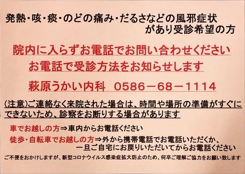 CC6DA566-824D-420A-B6D5-15D39DD33474