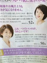 f9bb334a.jpg