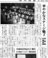 2013-0319shonai_R