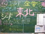 田川コンクール4