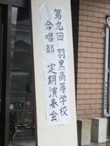 DSCF4695_R