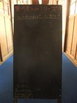 DSCF6780_R