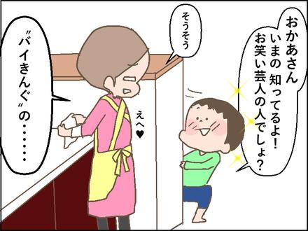 20181009小峠3