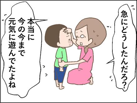20180612おなら3