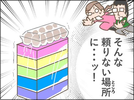 20200529頼り4
