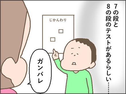 20201026−4