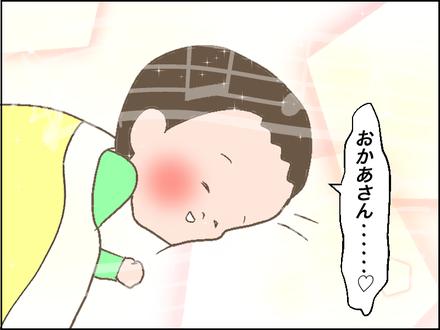 20180122子守唄3