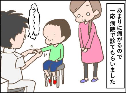 20190417病院1
