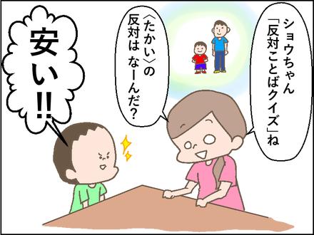 ことば−1