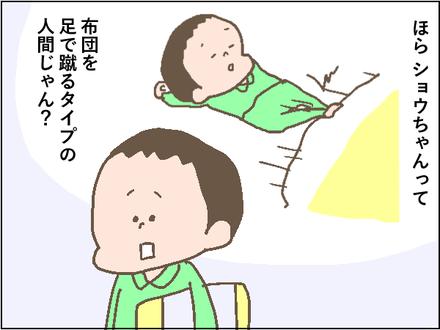 20191119寝る2