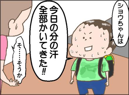 20190606居残り4