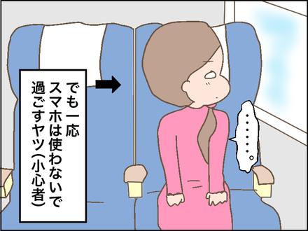 交流会−5