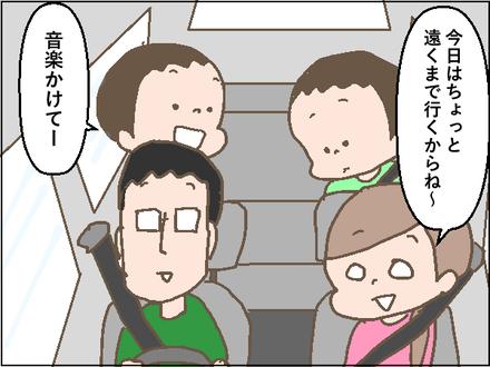 20200210カーナビ2