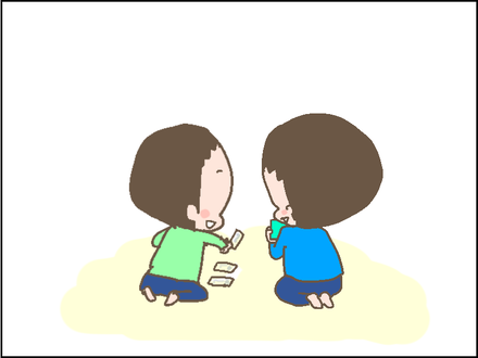 20190107お年玉1