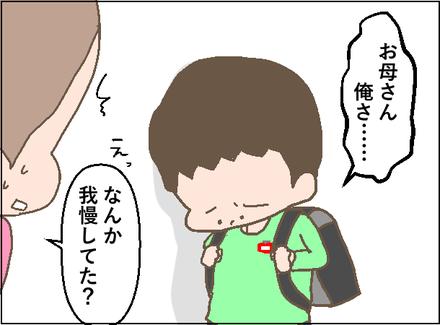 20190411悩み3